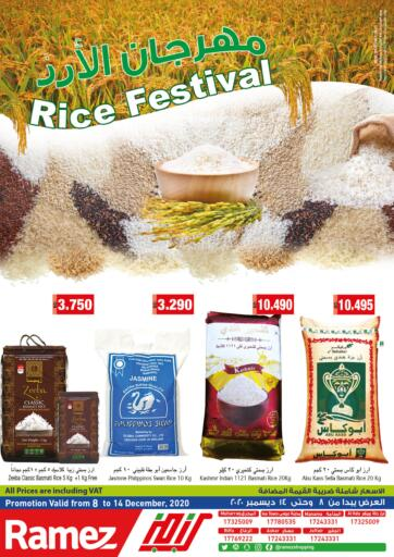 Bahrain Ramez offers in D4D Online. Rice Festival. Here comes Ramez with Rice Festival !.Shop your favorite brand of Rice products and other groceries at reduced price. This offer is valid Till 14th December 2020!! Enjoy shopping!!. Till 14th December