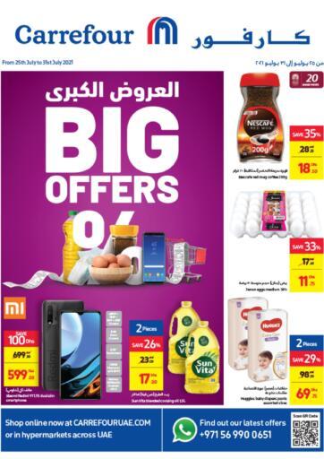 UAE - Umm al Quwain Carrefour UAE offers in D4D Online. BIG OFFERS. . Till 31st July