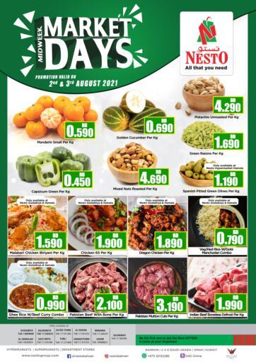 Bahrain NESTO  offers in D4D Online. Midweek Market Days. . Till 3rd August