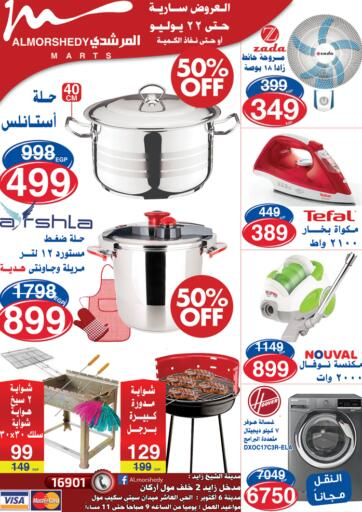 Egypt - Cairo Al Morshedy  offers in D4D Online. Eid Al-Adha offers. . Till 22nd July
