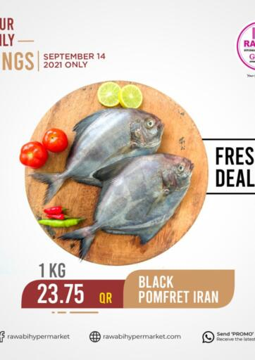 Qatar - Al Rayyan Rawabi Hypermarkets offers in D4D Online. Fresh Deals. . Only on 14th September