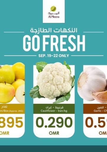 Oman - Muscat Al Meera  offers in D4D Online. Fresh Go. . Till 22nd September