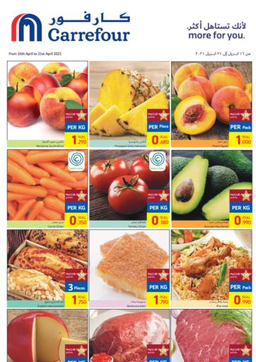 Oman - Salalah Carrefour offers in D4D Online. Weekend Offer. Weekend Offer Is Available @Carrefour. Get Fabulous Offers For Fruits And Selected Items. Offers Are Valid Till 21st Of April. RUSH BEFORE THE OFFER ENDS.!!. Till 21st April