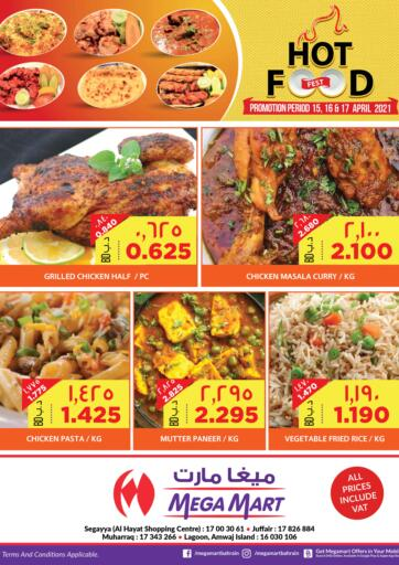 Bahrain MegaMart & Macro Mart  offers in D4D Online. Hot Food Fest. . Till 17th April