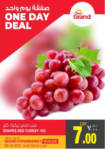 Qatar - Al-Shahaniya Grand Hypermarket offers in D4D Online. One Day Deal. . Only On 03rd October