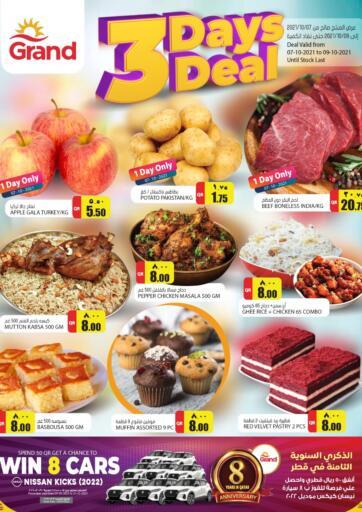 Qatar - Al-Shahaniya Grand Hypermarket offers in D4D Online. 3 Days Deal. . Till 09th October