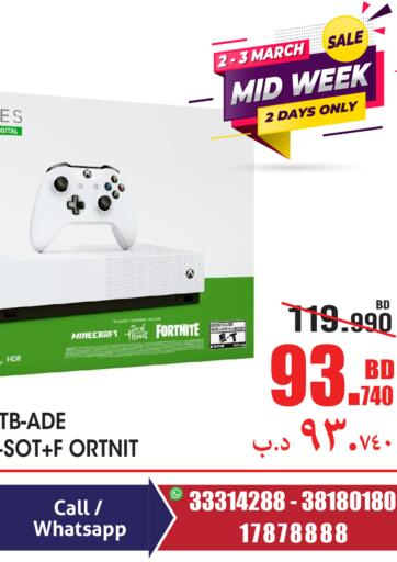 Bahrain Home Electronics offers in D4D Online. Mid Week Sale. . Till 3rd March