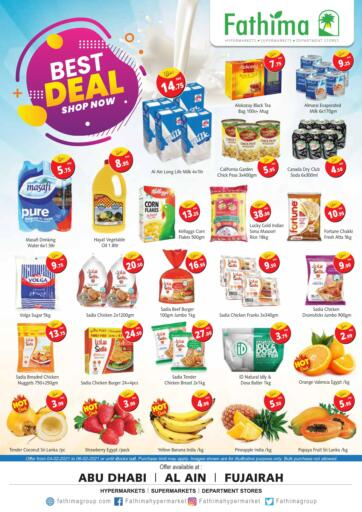 UAE - Abu Dhabi Fathima Hypermarkets & Supermarkets offers in D4D Online. Best Deal. . Till 6th February