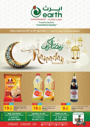 UAE - Al Ain Earth Supermarket offers in D4D Online. Ramadan Kareem. . Till 24th April