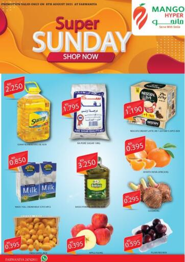 Kuwait Mango Hypermarket  offers in D4D Online. Super Sunday. . Only On 8th August