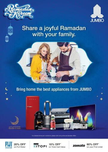 UAE - Dubai Jumbo offers in D4D Online. Joyful Ramadan. . Until Stock Last