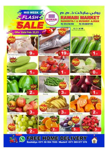 UAE - Sharjah / Ajman Rawabi Market Ajman offers in D4D Online. Midweek Flash Sale. . Till 23rd February