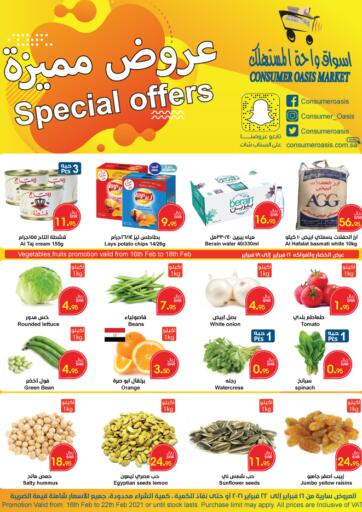 KSA, Saudi Arabia, Saudi - Riyadh Consumer Oasis offers in D4D Online. Special Offer. Now you can get your daily products from your favorite brands during the 'Special Offer' at Consumer Oasis Stores. This offer is only valid Till 22nd February 2021.. Till 22nd February