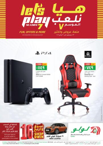 KSA, Saudi Arabia, Saudi - Al Khobar LULU Hypermarket  offers in D4D Online. Let's Play!. Rush To Lulu Hypermarket And Get Your Products at Best Prices During 'Let's Play!' Deals. Offer Valid Till 3rd January 2021. Enjoy Shopping!. Till 3rd January