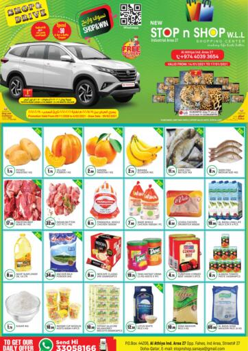Qatar - Al Wakra New Stop n Shop @Al Athiya offers in D4D Online. Special Offer. . Till 17th January