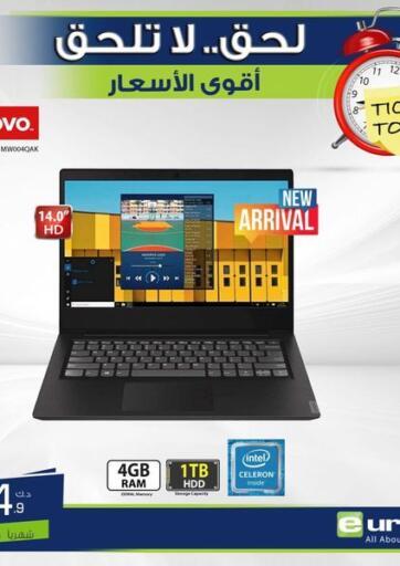 Kuwait Eureka offers in D4D Online. Special Offers. . Until Stock Last