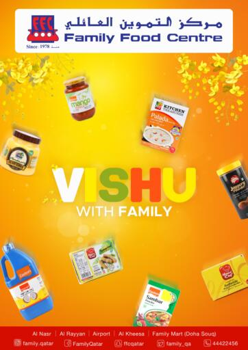 Qatar - Al Khor Family Food Centre offers in D4D Online. Vishu with Family. Vishu with Family Offers Are Available At Family Food Centre. Offers Are Valid Till 14th April.  Enjoy Shopping!!. Till 14th April
