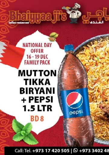 Bahrain Bhaiyyaa Ji's Indian Restaurant offers in D4D Online. National Day Offer. . Till 19th December