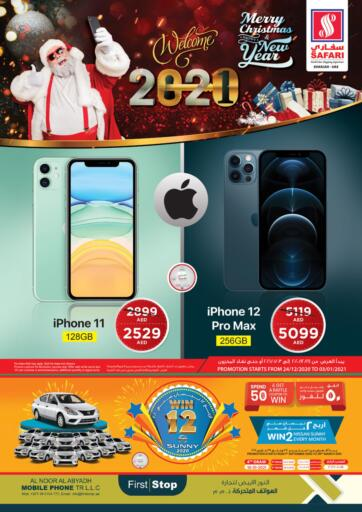 UAE - Dubai Safari Hypermarket  offers in D4D Online. Welcome 2020. . Till 3rd January