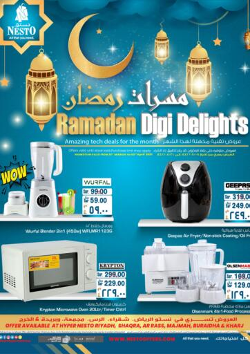 KSA, Saudi Arabia, Saudi - Jubail Nesto offers in D4D Online. Ramadan Digi Delights. Ramadan Digi Delights Offers!!! Offers Going On For Electronics, Appliances & Many More. Get your favorite products at the best prices from Nesto. Buy More Save More! Offer Valid Till 3rd April 2021. Happy Shopping!!! Start Shopping!!!! . Till 03rd April
