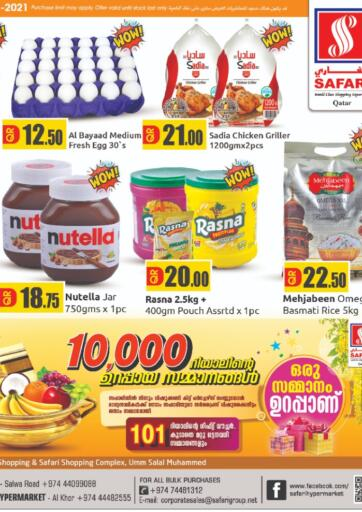 Qatar - Al Wakra Safari Hypermarket offers in D4D Online. Daily Deals. . Only On 12th April