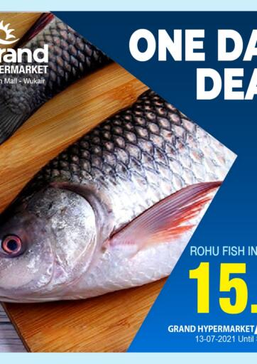 Qatar - Al-Shahaniya Grand Hypermarket offers in D4D Online. One Day Deal. . Only On 13th July