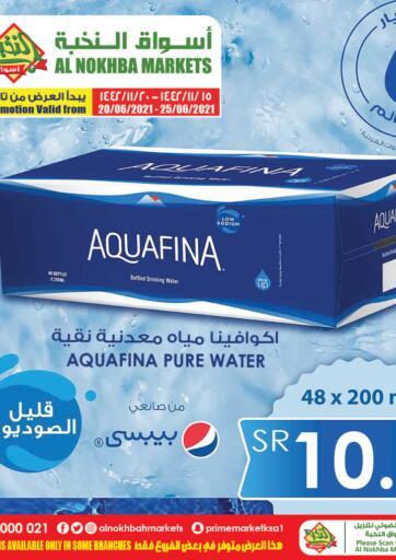 KSA, Saudi Arabia, Saudi - Sakaka Prime Supermarket offers in D4D Online. Special Offer. . Till 25th June