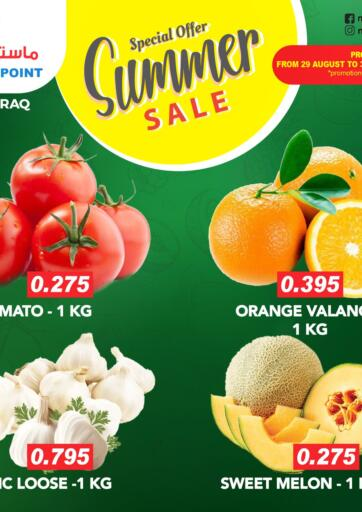 Bahrain Master Point  offers in D4D Online. Summer Sale. Summer Sale at Master Point Offers on Groceries and Much more are valid Till 5th September Get it Now Enjoy Shopping!!. Till 5th September