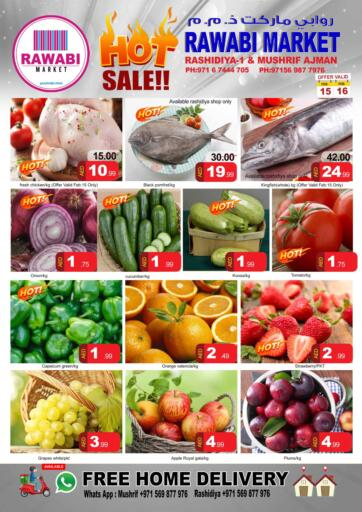 UAE - Sharjah / Ajman Rawabi Market Ajman offers in D4D Online. Hot Sale!. . Till 16th February