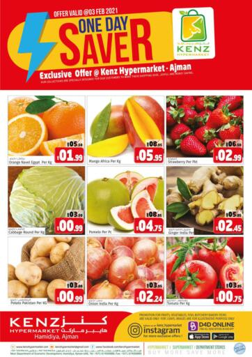 UAE - Sharjah / Ajman Kenz Hypermarket offers in D4D Online. One Day Saver. One Day Saver!!! Offers Going On For  Fresh Foods, Groceries etc Get your favorite products at the best prices from Kenz Hypermarket. Buy More Save More! .  Offer Valid Only On 03rd February 2021. Happy Shopping!!!. Start Shopping!!!! . Only On 03rd February