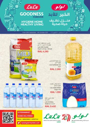 Oman - Salalah Lulu Hypermarket  offers in D4D Online. Goodness Forever. Now you can get your products from your favorite brands during the 'Goodness Forever' at Lulu hypermarket. This offer is only valid Till 4th October 2021.. Till 4th October