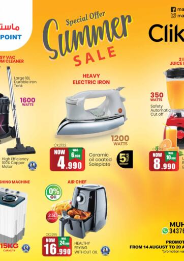 Bahrain Master Point  offers in D4D Online. Summer Offer. Summer Offer at Master Point!  Offers on Groceries, Home Appliances and much more are valid Till 20th  August. Get it Now!! Enjoy Shopping!. Till 20th  August