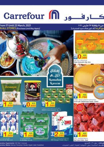Kuwait Carrefour offers in D4D Online. Ramadan Kareem. . Till 23rd March