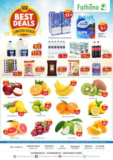 UAE - Abu Dhabi Fathima Hypermarkets & Supermarkets offers in D4D Online. Best Deals. . Till 06th March