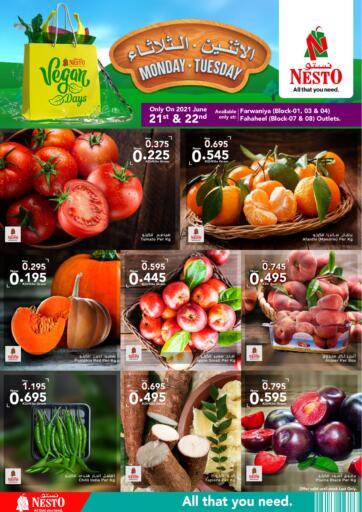 Kuwait Nesto Hypermarkets offers in D4D Online. Monday Tuesday Offers. . Till 22nd June