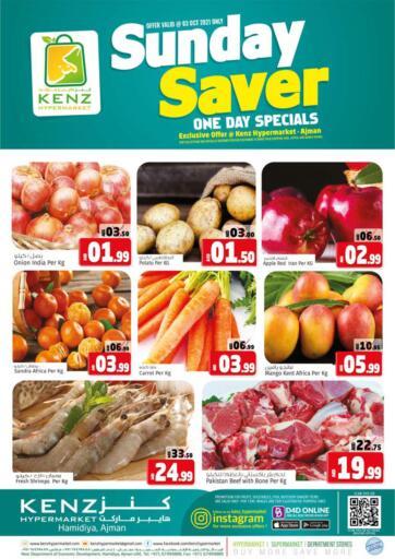UAE - Sharjah / Ajman Kenz Hypermarket offers in D4D Online. Sunday Saver. . Only 3rd October