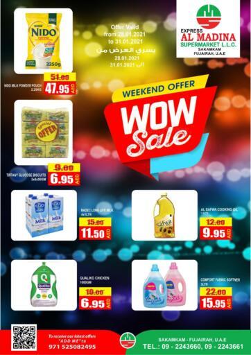 UAE - Fujairah Al Madina Supermarket LLC offers in D4D Online. Weekend Offer @ Sakamkam. . Till 31st January