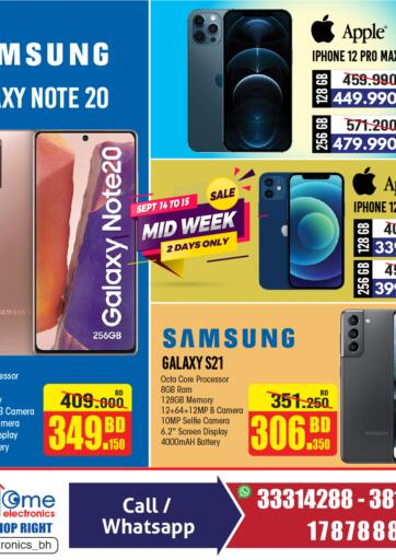 Bahrain Home Electronics offers in D4D Online. Midweek Sale. Midweek Sale at Home Electronics !  Offers on Home Appliances, Electronics,Mobile,Tv,Gift&toys and much more are valid Till 15th September Get it Now!! Enjoy Shopping!. Till 15th September