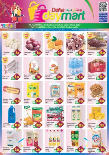 Qatar - Doha Doha Daymart offers in D4D Online. Weekend Offers @ BenDerhum Street. Weekend  Offer @ BenDerhum are now available at the best price, hurry now. offers are valid Till 23rd January.  Enjoy Shopping!!!. Till 23rd January