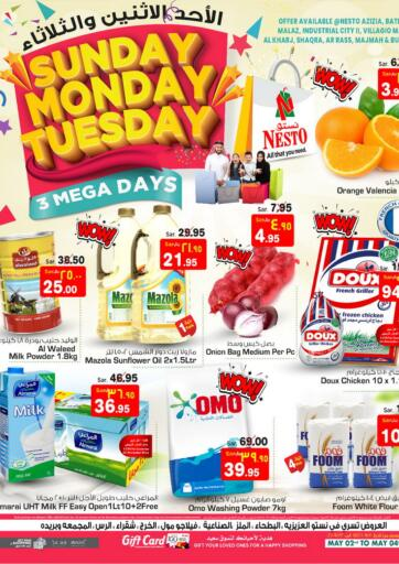 KSA, Saudi Arabia, Saudi - Jubail Nesto offers in D4D Online. Sunday, Monday, Tuesday Deals. Sunday, Monday, Tuesday Deals!!! Offers Going On For Groceries, Fresh Foods, Electronics, Appliances & Many More. Get your favorite products at the best prices from Nesto. Buy More Save More! Offer Valid Till 4th May 2021. Happy Shopping!!! Start Shopping!!!! . Till 4th May