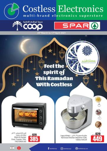UAE - Abu Dhabi Costless Electronics offers in D4D Online. Feel the spirit of This Ramadan with Costless. . Till 17th April