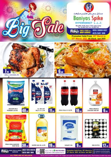 UAE - Abu Dhabi Baniyas Spike Group Of Companies offers in D4D Online. Big Sale. . Till 27th March