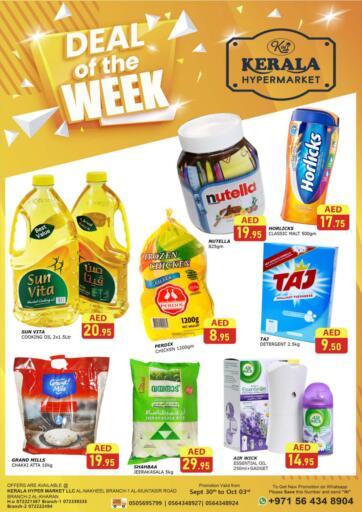 UAE - Ras al Khaimah Kerala Hypermarket offers in D4D Online. Deals Of The Week. Deals Of The Week Offer Available At Kerala Hypermarket,Shop Now At Exclusive Offer.Valid Till 03rd October 2021.  Enjoy Shopping!!!. Till 3rd October