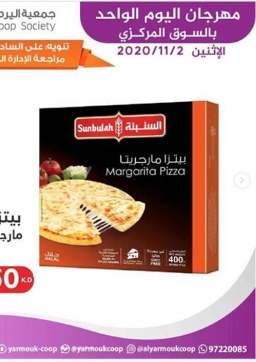 Kuwait Al Yarmouk Cooperative Society offers in D4D Online. Monday Offer. . Only On 2nd November
