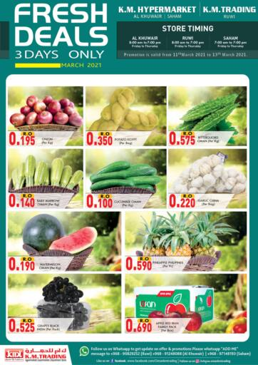 Oman - Muscat KM Trading  offers in D4D Online. Fresh Deals. . Till 13th March