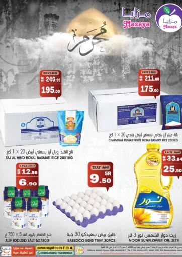 KSA, Saudi Arabia, Saudi - Dammam Mazaya offers in D4D Online. Muharram Offers. . Till 17th August