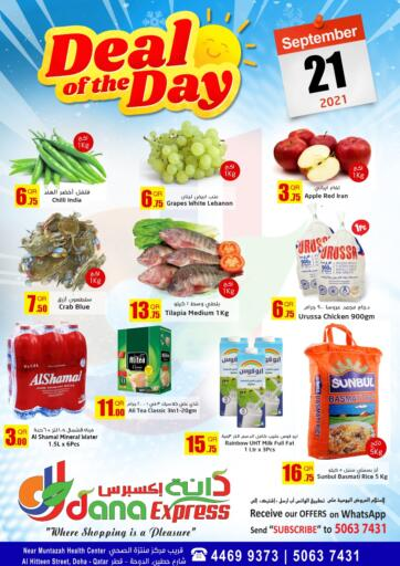Qatar - Al Daayen Dana Express offers in D4D Online. Deal of The Day. . Only on 21st September