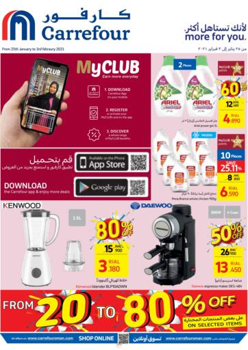 Oman - Salalah Carrefour offers in D4D Online. Special Offer. Special Offer Is Available At Carrefour. Offers Are Valid Till 3rd February 2021. Enjoy Shopping!!. Till 3rd February