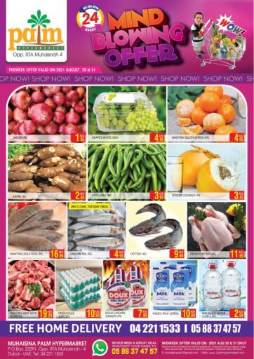 UAE - Dubai Palm Hypermarket Muhaisina LLC offers in D4D Online. Midweek Offer. . Till 31st August