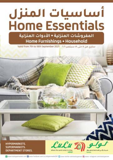 Oman - Salalah Lulu Hypermarket  offers in D4D Online. Home Essentials. . Till 18th September